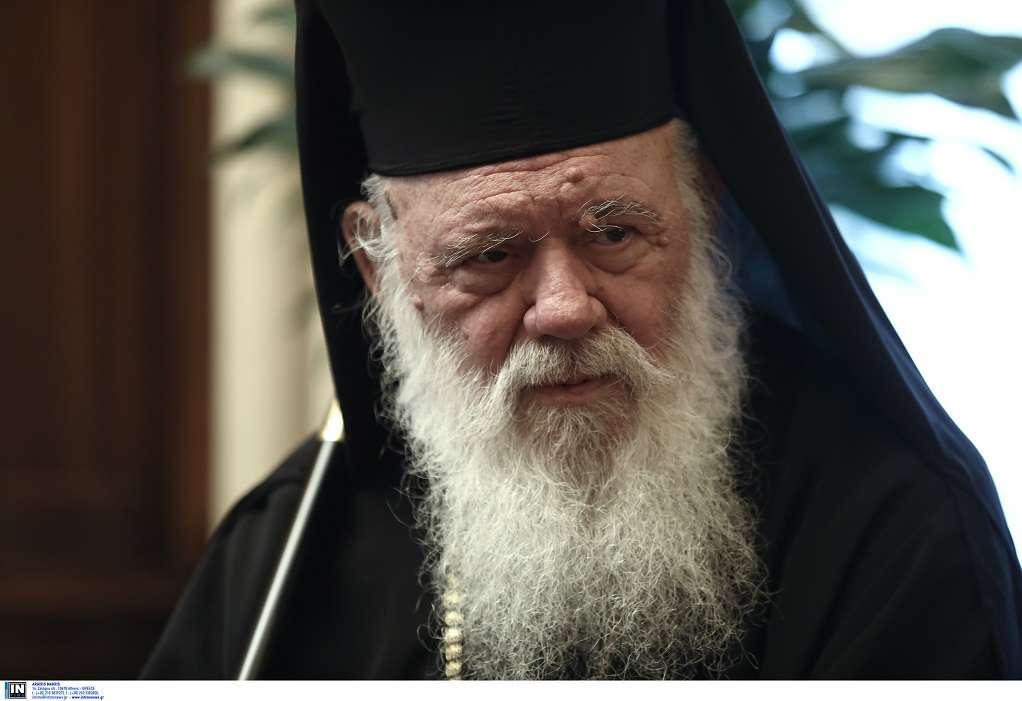 Ιερώνυμος: Δεν θα τολμήσουν να κάνουν τζαμί την Αγία Σοφία