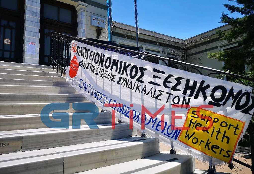 Ιπποκράτειο: Διαμαρτυρία για ΕΔΕ σε γιατρό (ΦΩΤΟ)