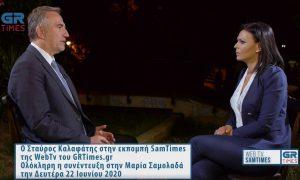 Συνέντευξη του Σ. Καλαφάτη στο GRTimes.gr (VIDEO)