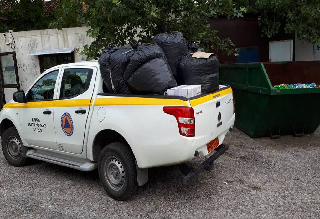 Δήμος Θεσσαλονίκης: Παρέλαβε καπάκια από σχολείο της Ορμύλιας