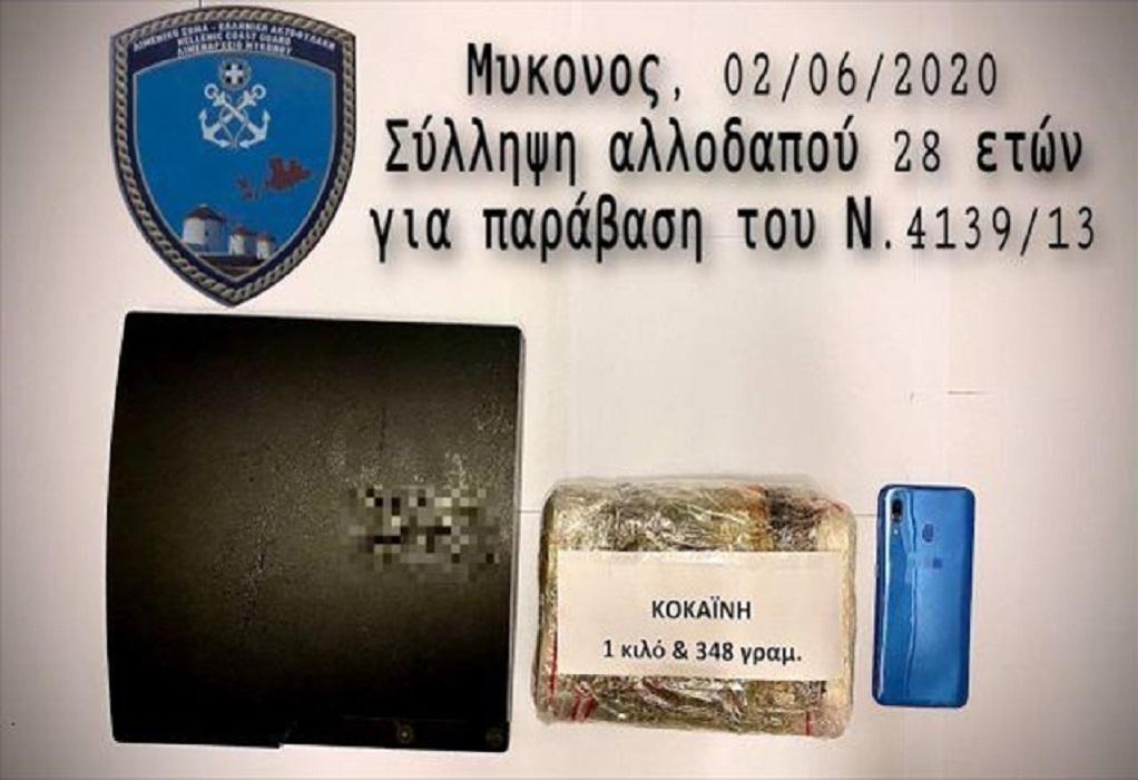 Μετέφερε 1,3 κιλά κοκαΐνης σε ηλεκτρονική κονσόλα παιχνιδιών (BINTEO)