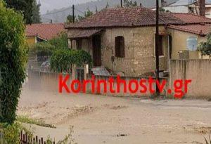 Καταρρακτώδης βροχή στην Κόρινθο