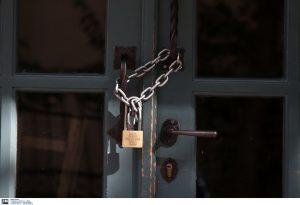 ΚΥΑ: Αυτές οι επιχειρήσεις θα μείνουν κλειστές