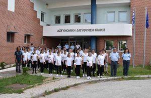Συγκινητική έκπληξη για τους αστυνομικούς στο Κιλκίς (ΦΩΤΟ)