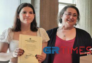 Δ. Θεσσαλονίκης: Βραβεύτηκε αριστούχος μαθήτρια (ΦΩΤΟ+VIDEO)