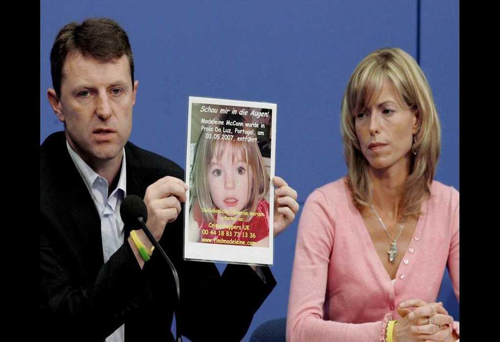 Γερμανοί εισαγγελείς: Θεωρούμε τη Μαντλίν νεκρή