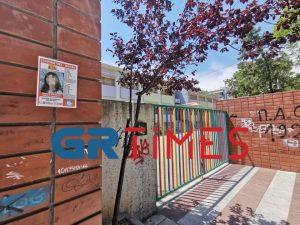 Κούγιας για 10χρονη: Με πήρε επιχειρηματίας για συμβιβασμό, το ήξερε ο κ. Νουλέζας