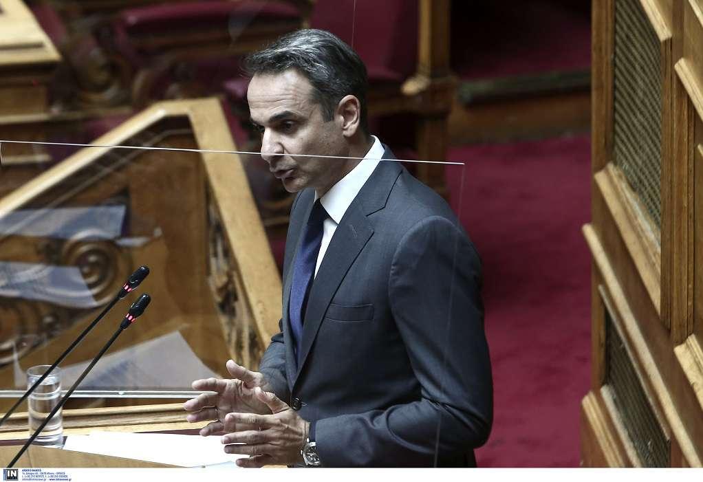 Η Δευτερολογία του Κ. Μητσοτάκη στη Βουλή (VIDEO)