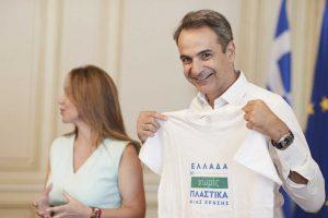 Ενημέρωση Κ. Μητσοτάκη για το «Ελλάδα Χωρίς Πλαστικά Μιας Χρήσης»
