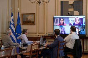 Τηλεδιάσκεψη Μητσοτάκη με τους επικεφαλής της Google