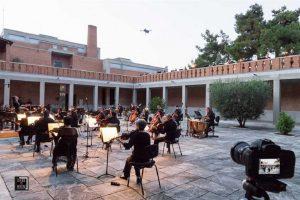 Θεσ/νίκη: Τα μεγάλα μουσικά σύνολα γιορτάζουν την Ευρωπαϊκή Ημέρα Μουσικής