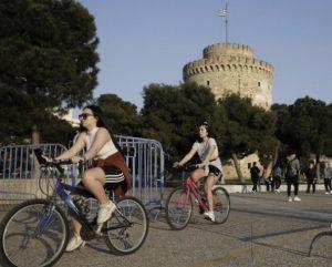ΟΣΕΘ: Εκδήλωση για την Παγκόσμια Ημέρα Ποδηλάτου