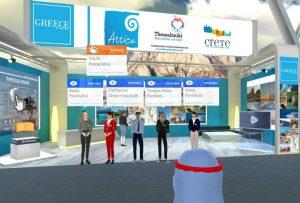 OTΘ: Η Θεσσαλονίκη σε virtual τουριστική έκθεση