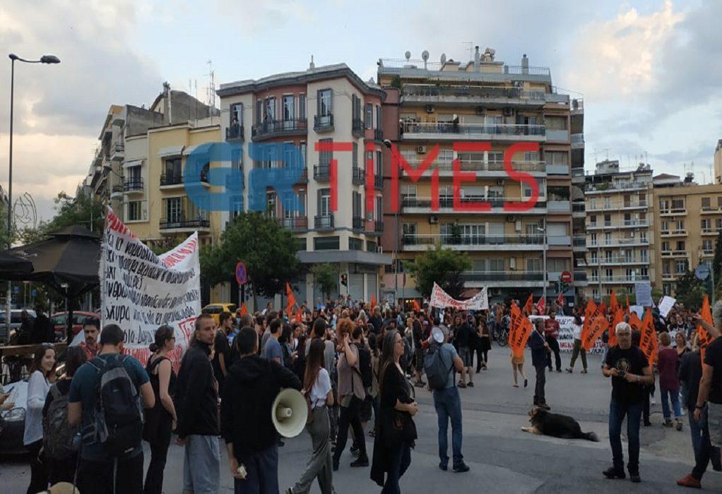 Θεσσαλονίκη: Πανεκπαιδευτικό συλλαλητήριο την Πέμπτη