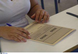 Προσφυγή στο ΣτΕ για τον τρόπο εισαγωγής στα ΑΕΙ