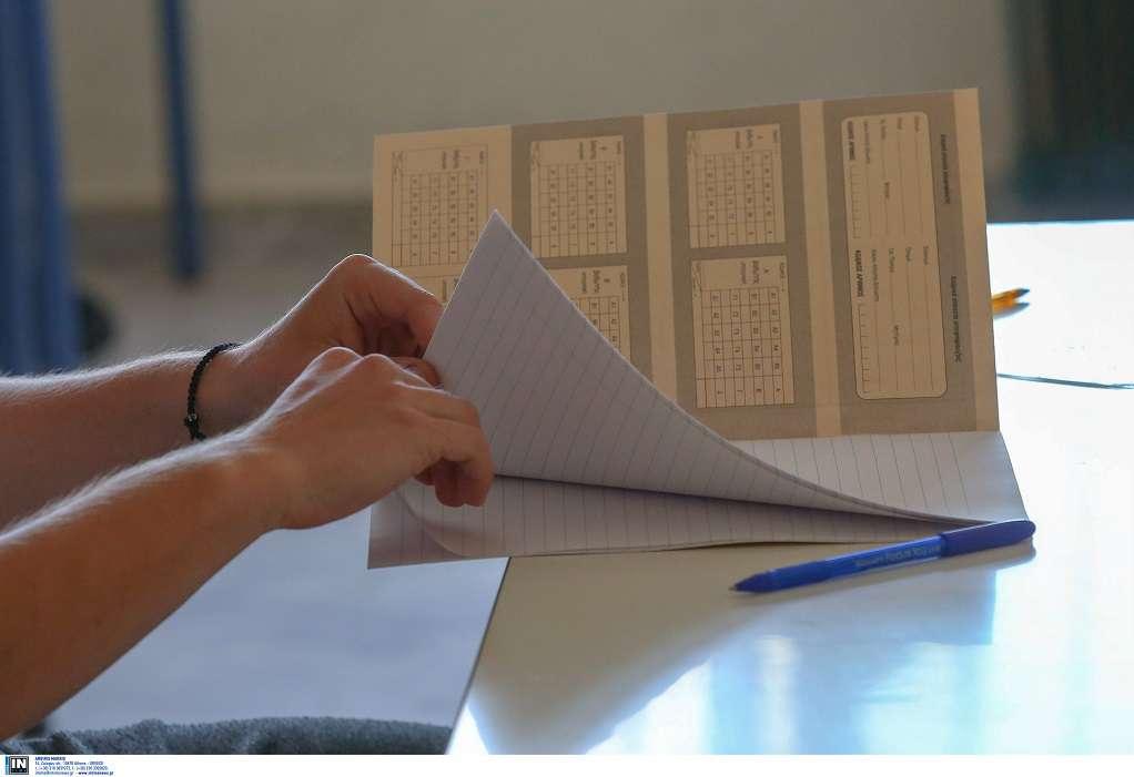 Πανελλαδικές-ΓΕΛ: Τα θέματα στο Γραμμικό Σχέδιο