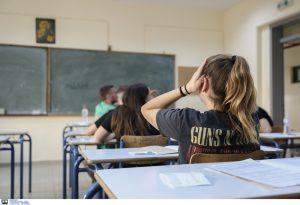 «Πρεμιέρα» για τις Πανελλαδικές Εξετάσεις