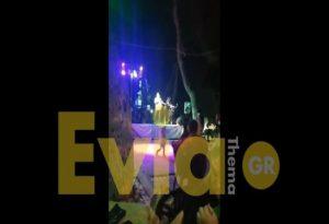 Λουκέτο και βαριά πρόστιμα σε πανηγύρι στην Εύβοια (VIDEO)