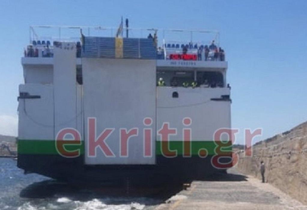 Ρέθυμνο: Οχηματαγωγό πλοίο προσέκρουσε στο λιμάνι