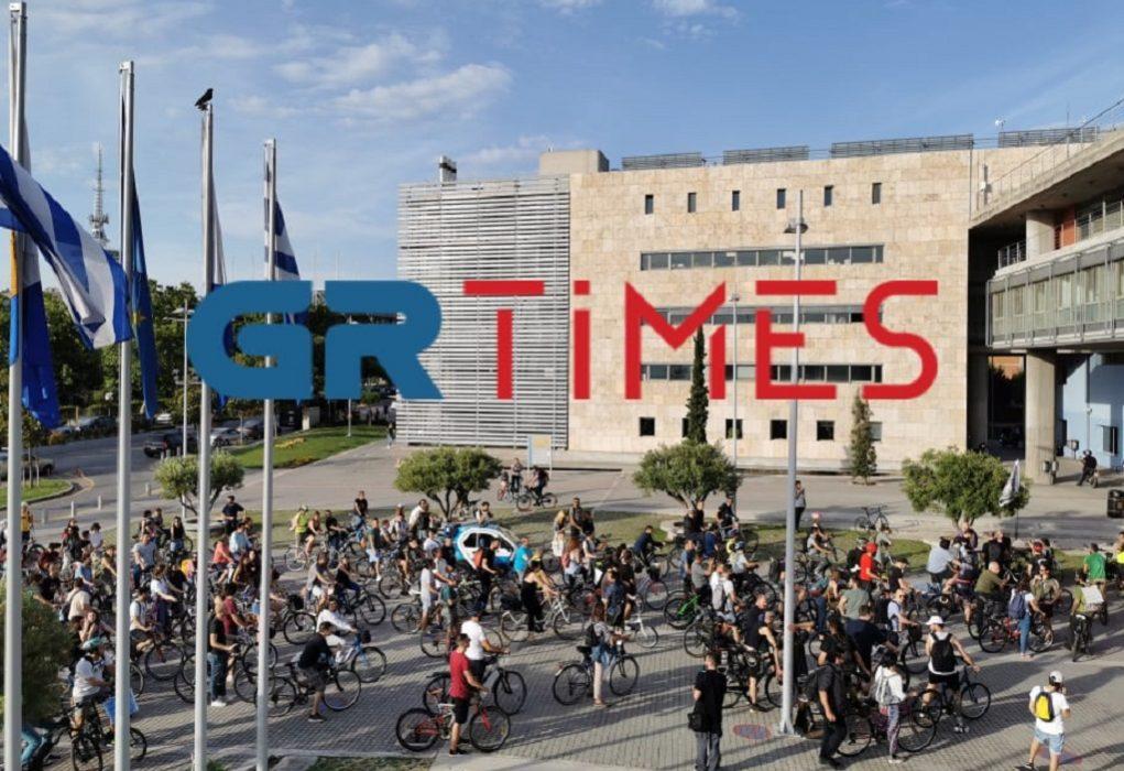 Σε εξέλιξη ποδηλατοπορεία στη Θεσσαλονίκη (ΦΩΤΟ+VIDEO)