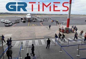 Ποιοι έκαναν «ποδαρικό» στο αεροδρόμιο «Μακεδονία» (ΦΩΤΟ-ΒΙΝΤΕΟ)