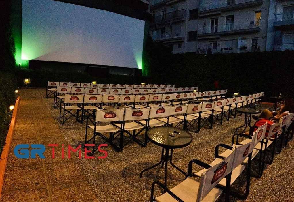 Καλοκαιρινά ραντεβού στα cine