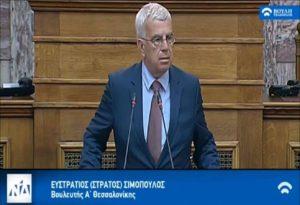 Σιμόπουλος: Χωρίς μεγάλο «παίκτη» πολιτικά η Θεσσαλονίκη (ΗΧΗΤΙΚΟ)