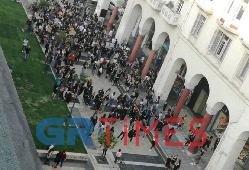 Σε εξέλιξη συγκέντρωση στην Πλατεία Αριστοτέλους (ΦΩΤΟ)