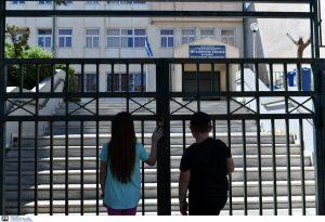 Ευρωπαϊκή Επιτροπή: Δεν παραβιάζει τα προσωπικά δεδομένα η κάμερα στα σχολεία
