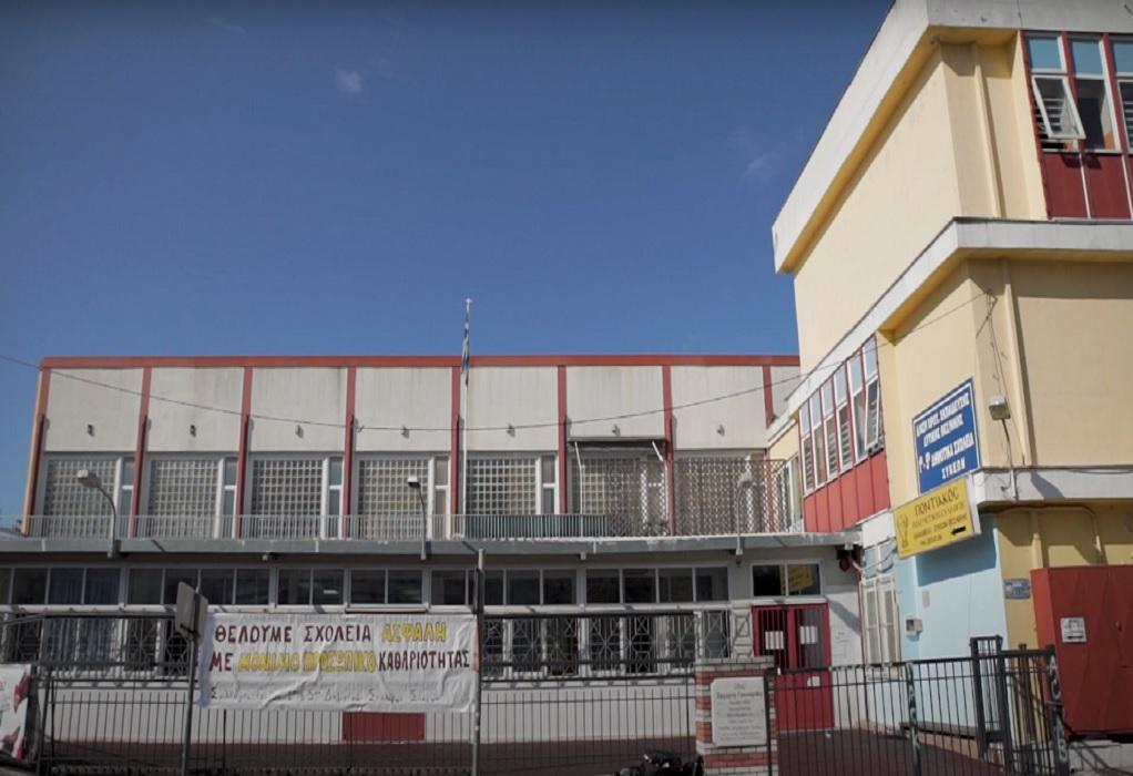 Θεσ/νικη: Καταγγελίες γονέων για ακαταλληλότητα σχολείου στις Συκιές