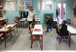 Πως έγινε η επιστροφή στα δημοτικά σχολεία