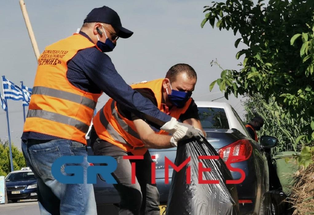 Επιχείρηση «σκούπα» από οδηγούς ταξί στη Θεσσαλονίκη (ΦΩΤΟ+VIDEO)