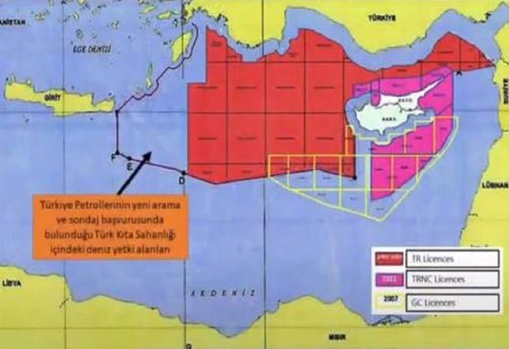 Τουρκία: Νέες προκλήσεις με χάρτες για γεωτρήσεις εντός ελληνικής υφαλοκρηπίδας