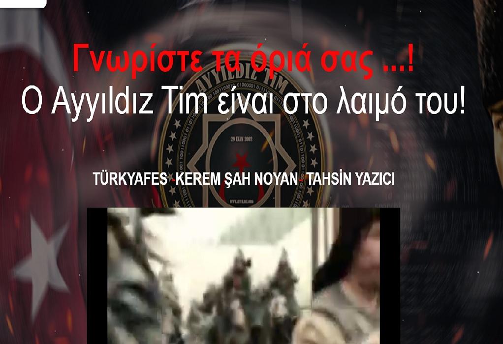 Τι λέει ο δήμαρχος Χαλκηδόνας για την επίθεση των Τούρκων χάκερς