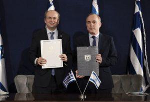 Χατζηδάκης: Κοινή Διακήρυξη για ενεργειακή συνεργασία Ελλάδας-Ισραήλ