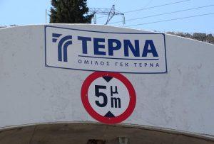 ΤΕΡΝΑ: Συμβάσεις για τρία νέα ιδιωτικά έργα