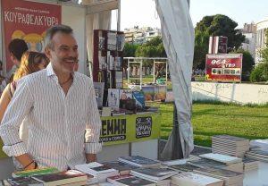 Στο Φεστιβάλ Βιβλίου ο Κωνσταντίνος Ζέρβας