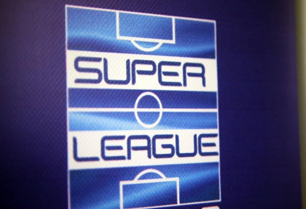 Πρεμιέρα για την Super League στην μετά κορωνοϊου εποχή