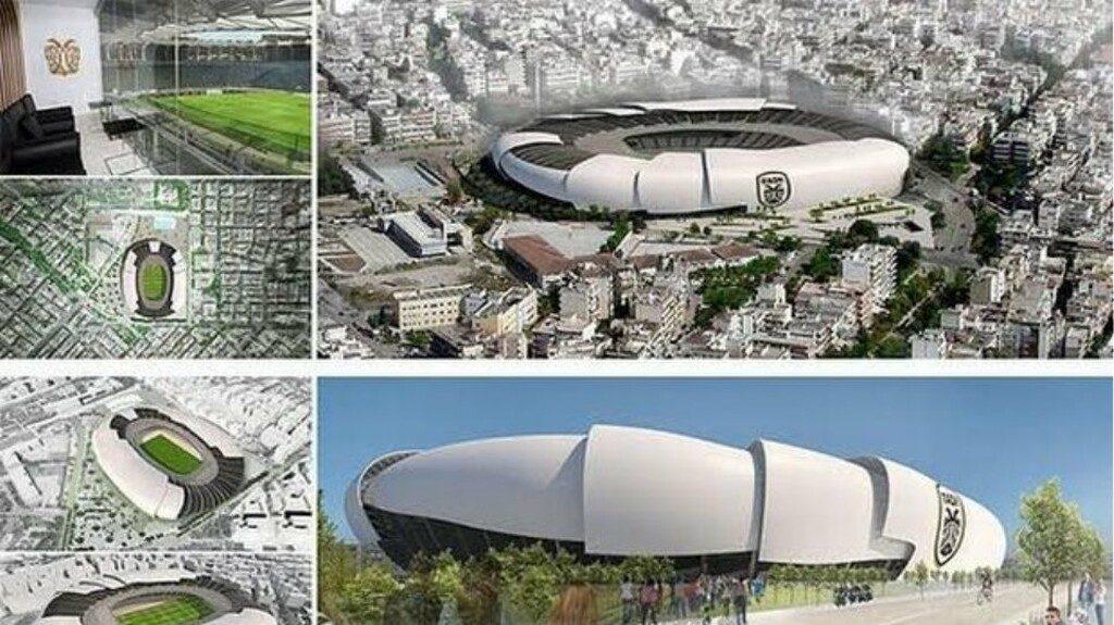 ΥΠΕΝ: Εγκρίθηκε το ρυμοτομικό για το νέο γήπεδο του ΠΑΟΚ