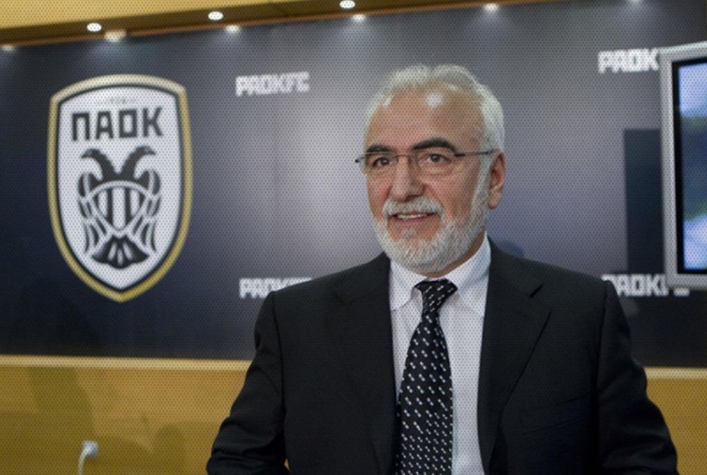 Σαββίδης σε παίκτες: «Φέρτε το κύπελλο στη Θεσσαλονίκη»