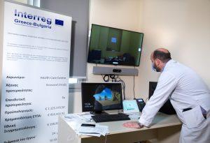 Νοσοκομείο Παπαγεωργίου: Ψηφιακό συνέδριο για την τηλεϊατρική