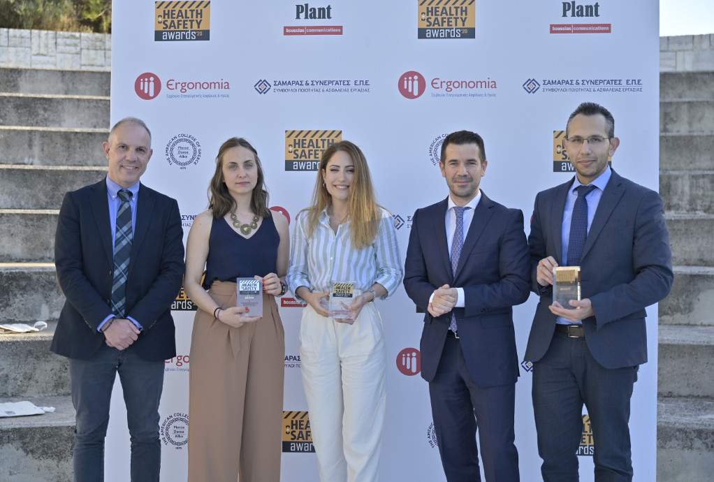 GEP: Έξι βραβεία στα Health & Safety Awards