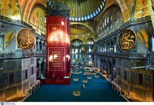 Αγιά Σοφιά: Τι λένε Έλληνες και Τούρκοι για τη μετατροπή σε τζαμί