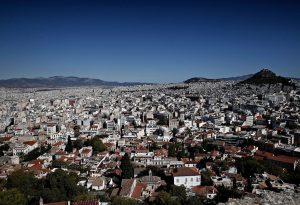 Κτηματολόγιο: Παράταση προθεσμίας για επτά περιοχές