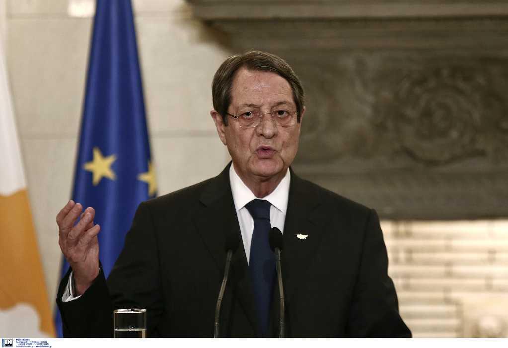 Ν. Αναστασιάδης: Τι είπε για την απόφαση Τουρκίας για Αμμοχωστο