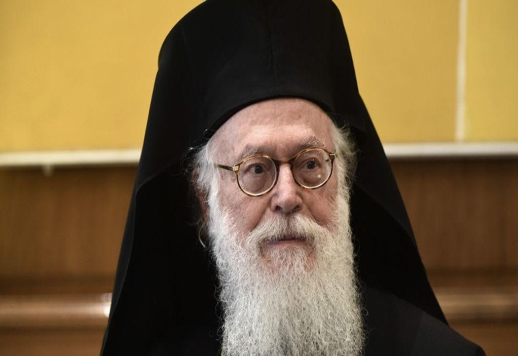 Αρχιεπίσκοπος Αναστάσιος: Κρατάτε αποστάσεις, πλησιάστε πνευματικά