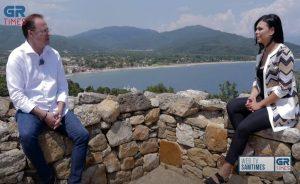 Στ. Βαλιάνος στο GRTIMES.gr: Κοιτίδα του θεματικού τουρισμού ο Δήμος Αριστοτέλη (VIDEO)