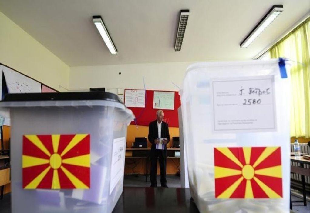 Εκλογές στην Βόρεια Μακεδονία: Έκλεισαν οι κάλπες