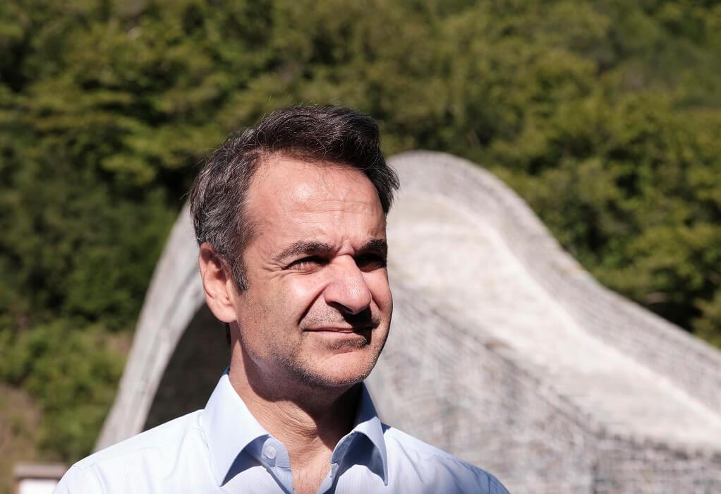 Κ. Μητσοτάκης: Πολιτιστική κληρονομιά το γεφύρι της Πλάκας