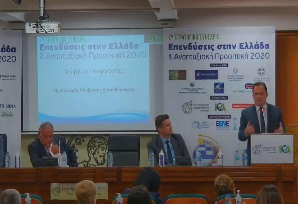 Γ. Γεωργαντάς: Λιγότερη γραφειοκρατία φέρνει ο Κώδικας Ψηφιακής Διακυβέρνησης